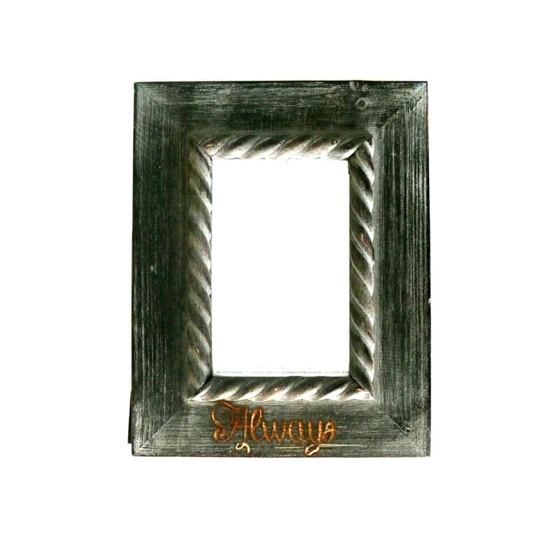 Timber Picture Frame